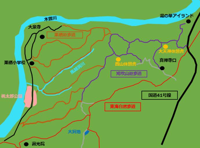 栗栖遊歩道マップ